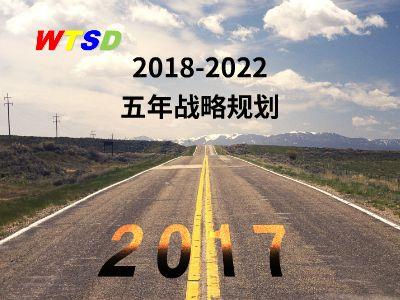 刘总 幻灯片制作软件