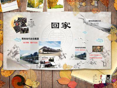 惠阳-南充客运专线 幻灯片制作软件