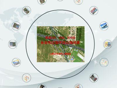 国道207、208、309线过境环线公路-山西长治公路勘察设计院_PPT制作软件,ppt怎么制作