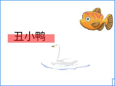 F sky 幻灯片制作软件