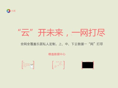 云 幻灯片制作软件