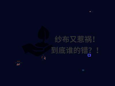 309 幻灯片制作软件