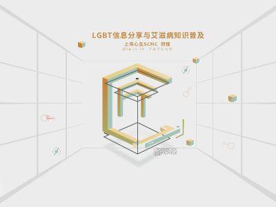 2016.11.19宁波分享new_PPT制作软件,ppt怎么制作