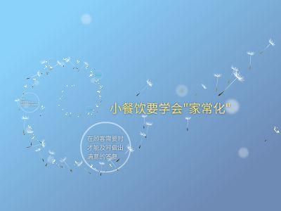 0905-02 幻灯片制作软件