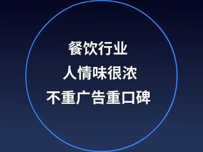 2018年9月5日 幻灯片制作软件