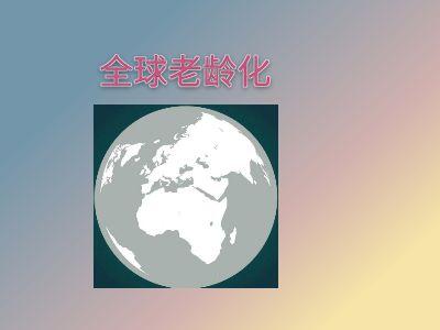 ss 幻灯片制作软件