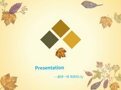 演艺presentation 幻灯片制作软件