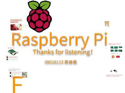 RaspberryPi_PPT制作软件,ppt怎么制作