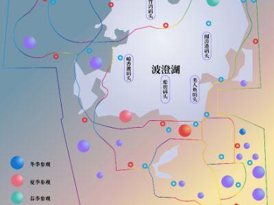 地图 幻灯片制作软件