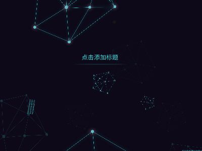 ceshi ver2 幻灯片制作软件