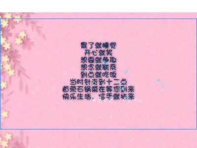 2017年10月23日益阳第一家石锅菜开业啦!!!! 幻灯片制作软件