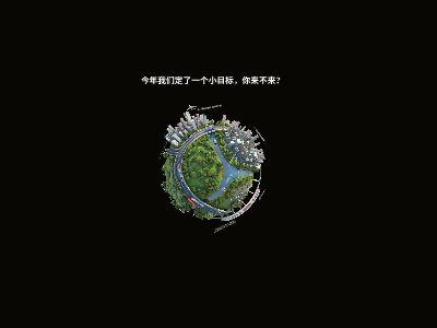 PURE_2017_Presentation 幻灯片制作软件