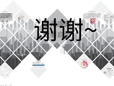 香港廉政公署启示——金融六班