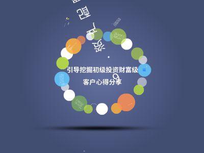 胡娟 幻灯片制作软件