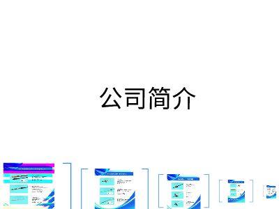 新建Focusky.. 幻灯片制作软件