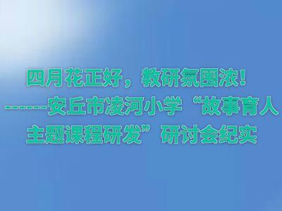 2018国培再出发报名 幻灯片制作软件