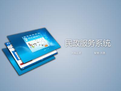 一个例子 幻灯片制作软件