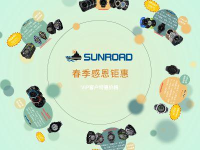 SUNROAD智能运动手表春季感恩特惠 幻灯片制作软件