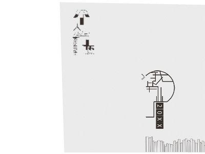 簡潔個人簡歷 幻燈片制作軟件