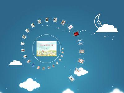 新建 Microsoft Office PowerPoint 2007 幻灯片11 幻灯片制作软件