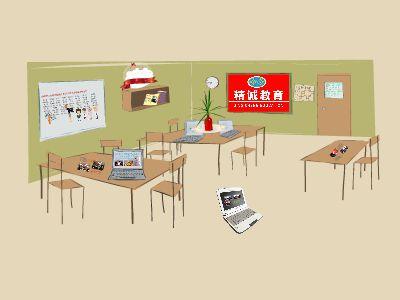 精诚教育十周年 幻灯片制作软件