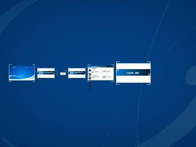 【川南区域】区域工作汇报2 幻灯片制作软件