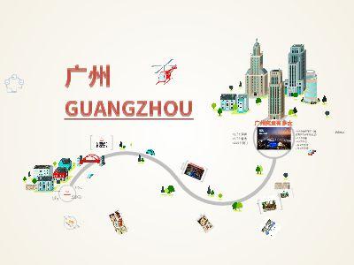 Introduction-GZ 幻灯片制作软件