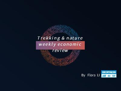 Flora - Trekking&Nature&Ski eco review