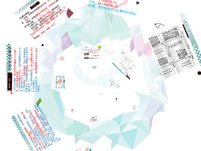 院运会志愿者培训 幻灯片制作软件