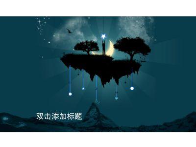 吴秋仪 幻灯片制作软件