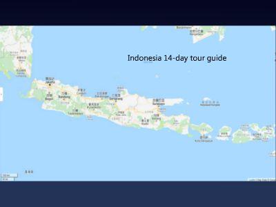 印尼旅游计划 幻灯片制作软件