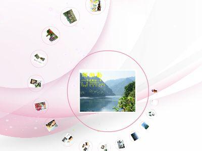 湖湘韵11.13 幻灯片制作软件