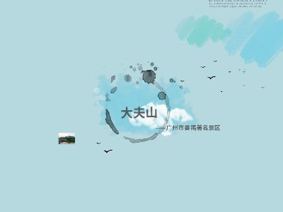 孙清柔参赛作品2 幻灯片制作软件