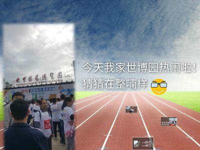 2017年9月23日:质量健走跑 幻灯片制作软件