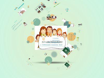 新蔡縣疾控中心接種門診預防接種媽媽課堂