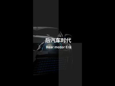 汽车时代 幻灯片制作软件