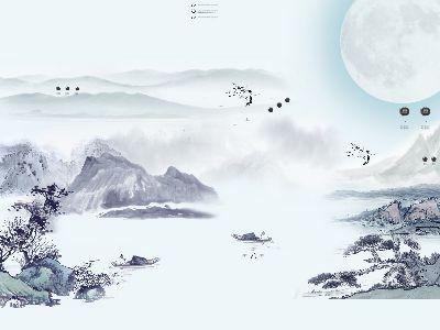 高山明月 幻灯片制作软件
