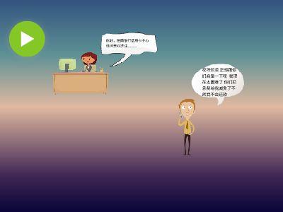 商务合作-握手 幻灯片制作软件