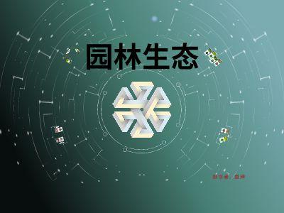 娄坤 幻灯片制作软件