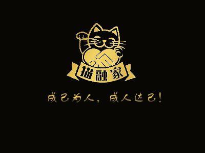 logo 幻灯片制作软件