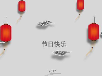 节日 幻灯片制作软件