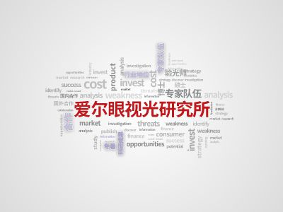 1111 幻灯片制作软件