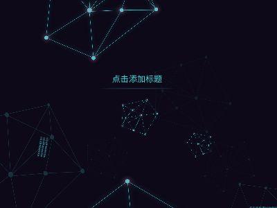shiyan111 幻灯片制作软件