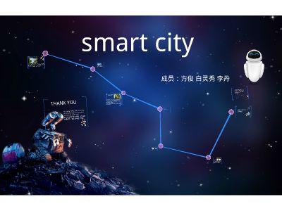 智能城市 幻灯片制作软件