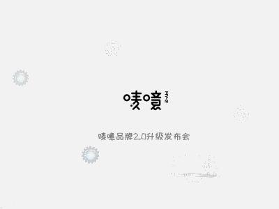招商会h512 幻灯片制作软件