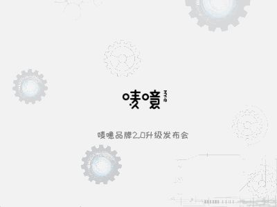招商会h5 幻灯片制作软件