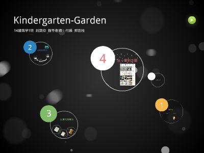 Kindergarten-Rx PPT制作软件