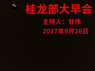 zhaohui  幻灯片制作软件