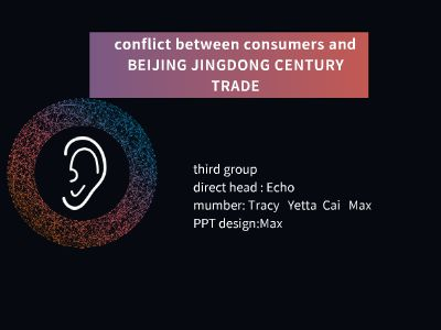 conflict between consumer and beijing jingdong century trade PPT制作软件