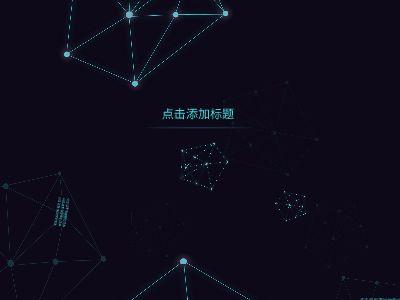 网络安全 幻灯片制作软件